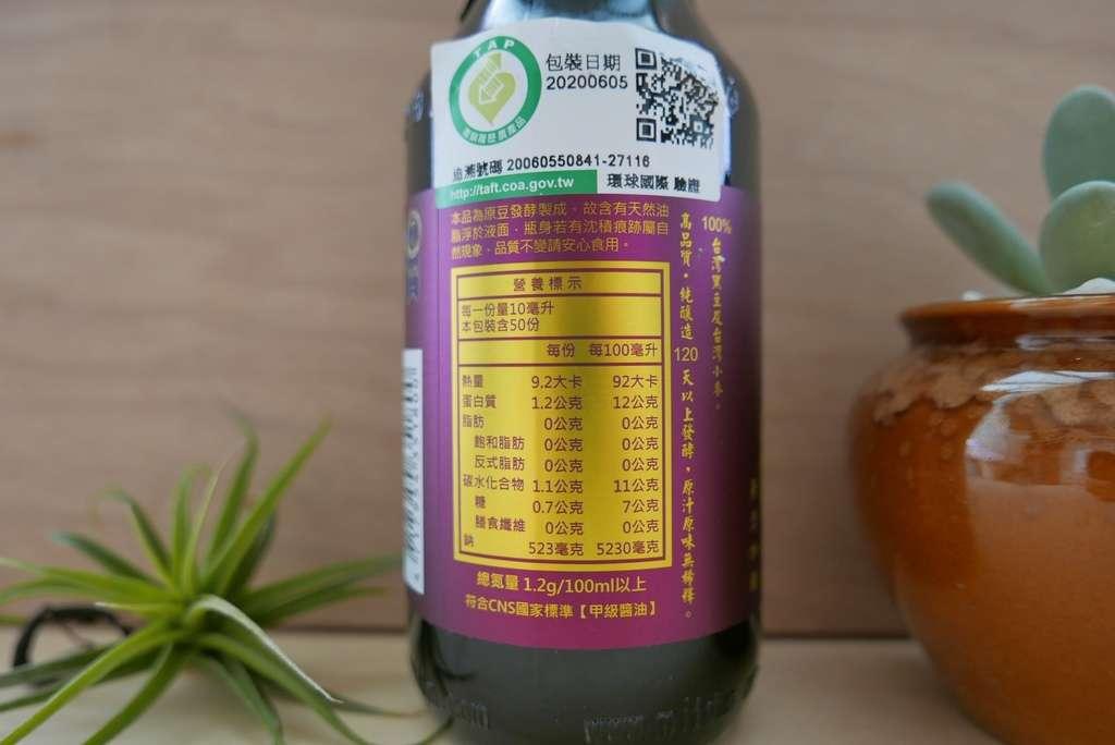 【轉載】【宅配美食】豆油伯之金美好無添加糖釀造醬油/屏東竹田
