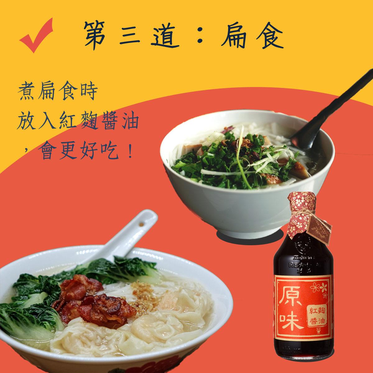 中元節五大必吃傳統食物,避邪又祈福!