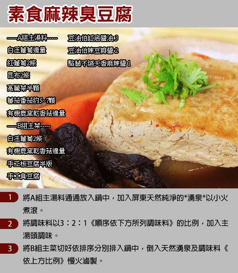 醬料推薦-駱進漢師傅獨門醬料,駱藝不絕天香麻辣醬