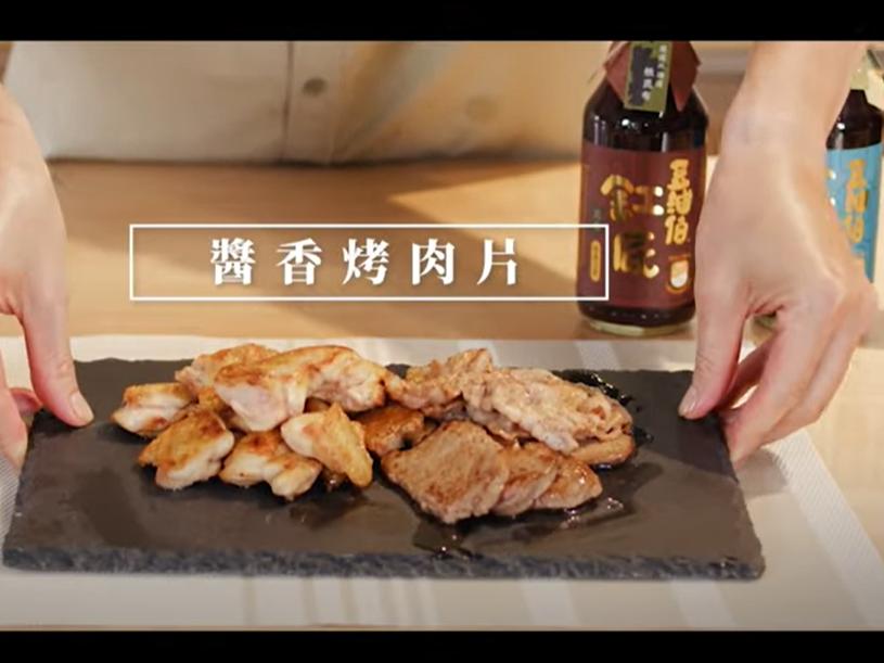 【 豆留,居酒屋】升級版醬燒烤肉|3種材料製成燒烤醬,完成超澎湃烤肉套餐