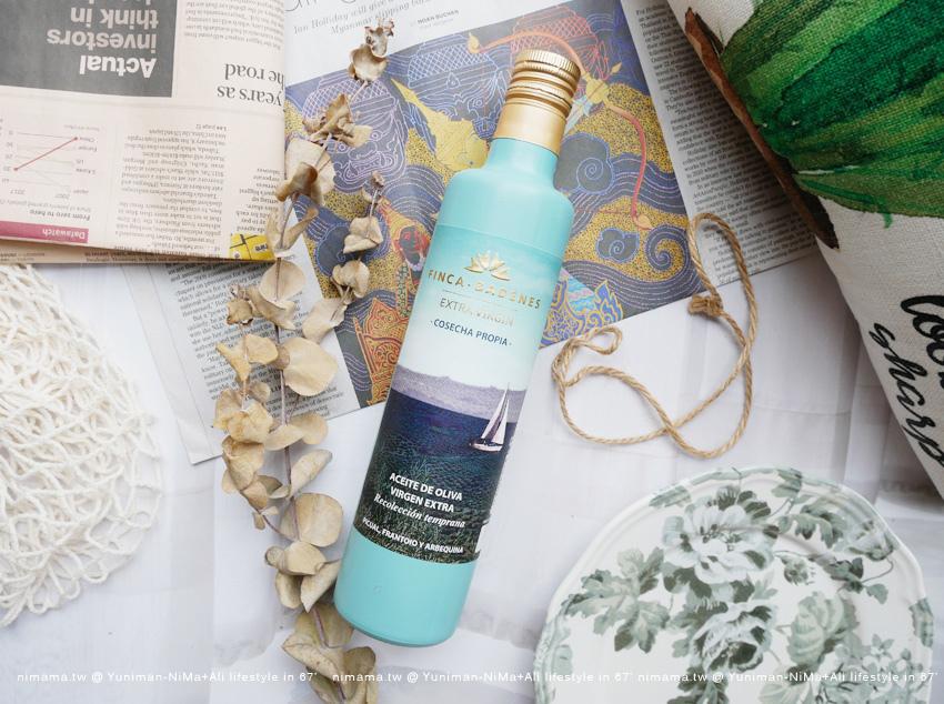 【轉載】國際大賞金獎的巴狄尼絲莊園頂級初榨橄欖油讓健康不油膩