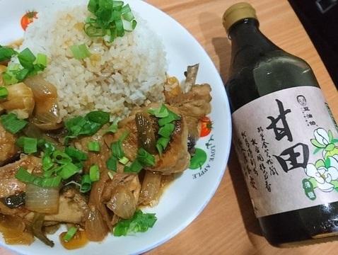 【甘田醬油】 豆油伯《台灣原豆》《薄鹽甘田醬油》~好醬油就有好廚藝~洋蔥燒雞