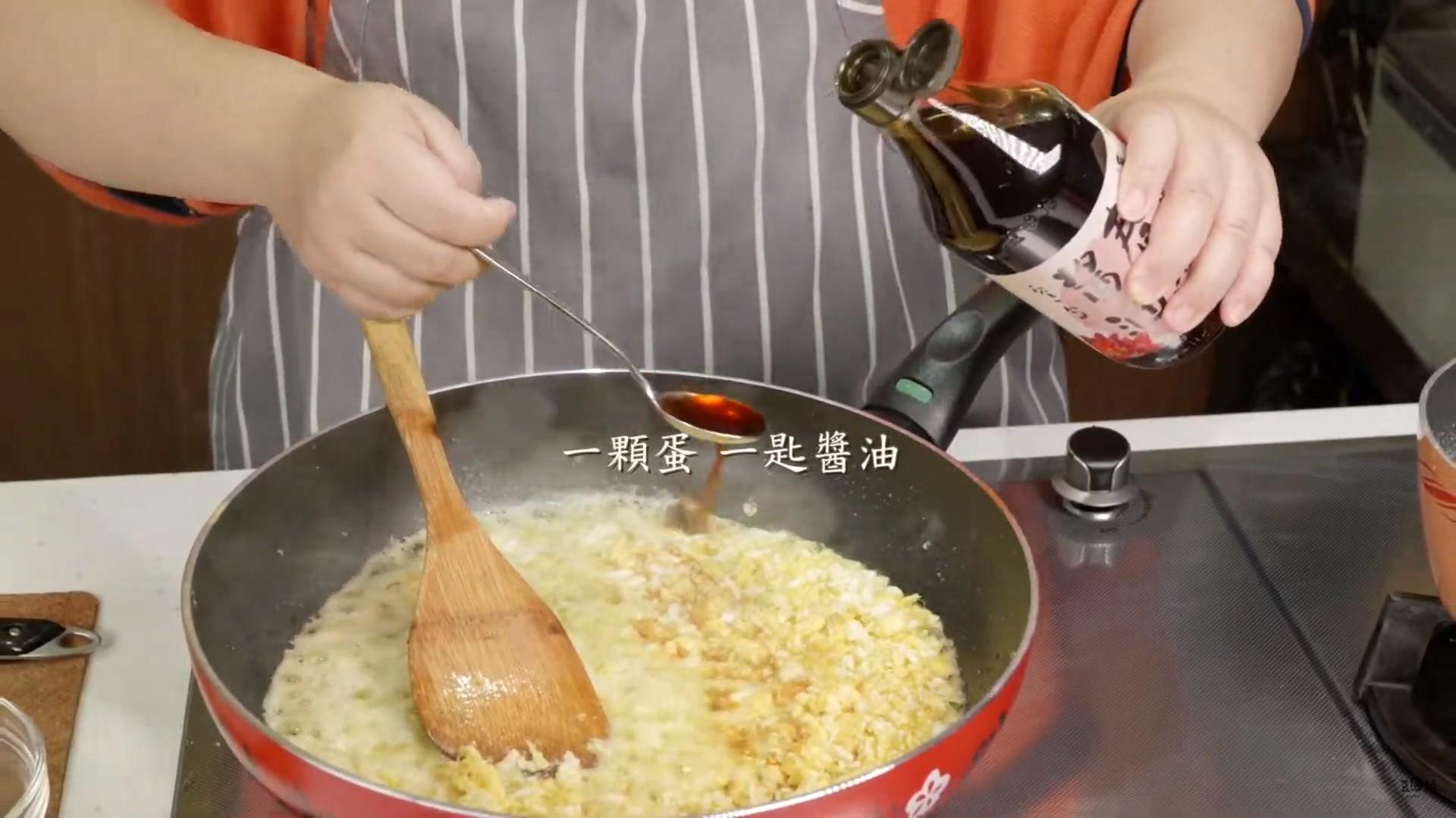 【豆油伯隨手廚房】宅料理之超下飯蛋酥