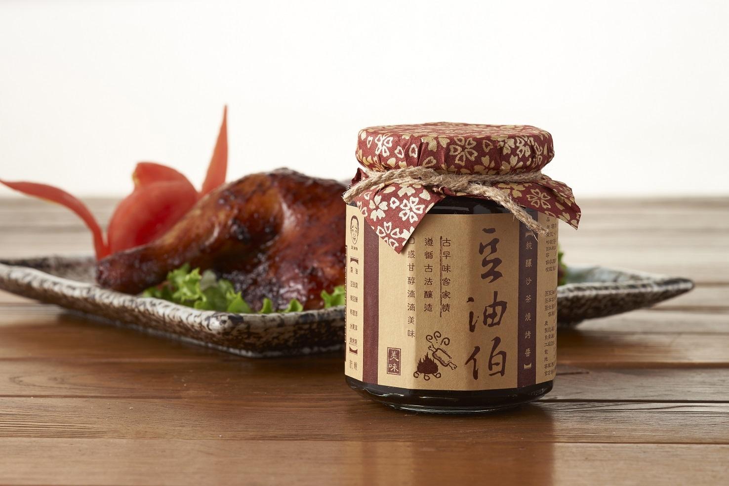 【屏東新聞】竹田豆油伯推出燒烤醬
