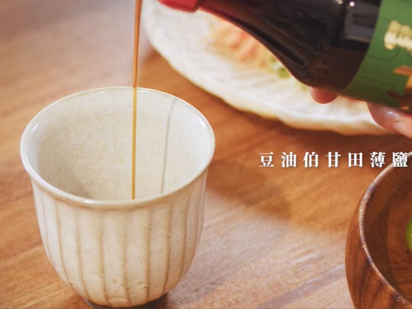 【豆留,居酒屋】 日式和風烏龍冷麵|5步驟在家復刻懷念日本味