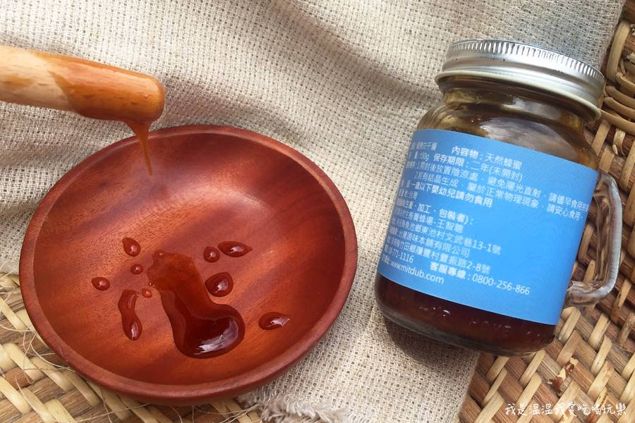 【轉載】屏東。豆油伯推薦:蜜戀白千層蜂蜜。天然熟成,濃醇蜜香 台灣原產原味本舖蜂蜜