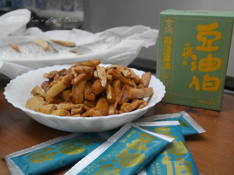 【轉載】豆油伯 金美滿盒醬包 隨身攜帶好方便 ◤Vicky Mom◢