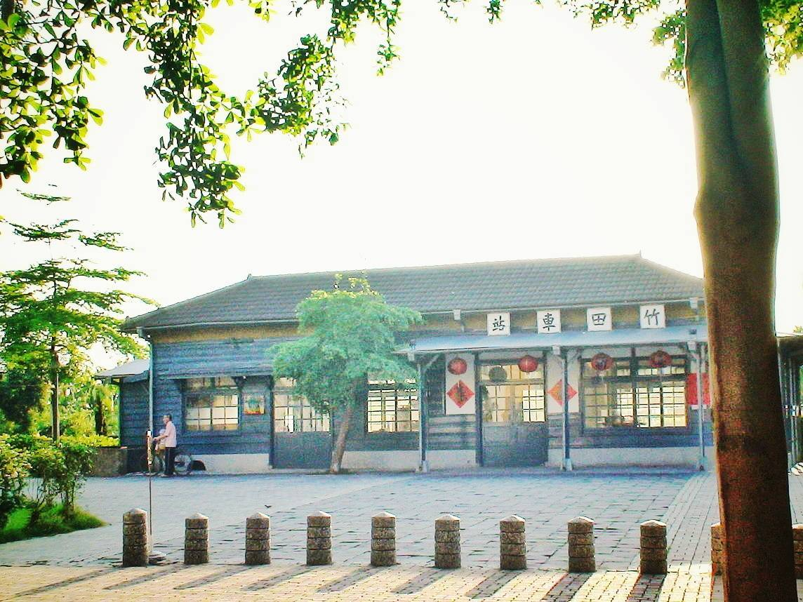 竹田驛園小旅行