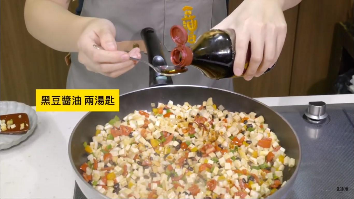 【豆油伯隨手廚房-小廚篇】 派對辣肉醬