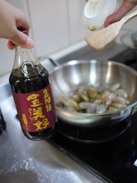 【轉載】家裡怎麼可以沒有豆油伯-金美好無添加糖黑豆醬油