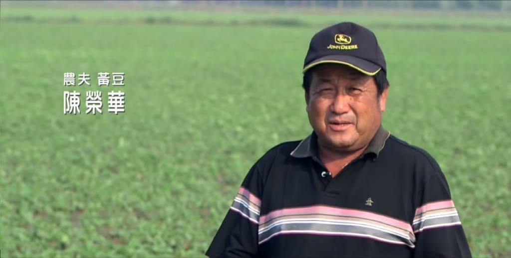 農民揭發豆油伯不為人知的一面