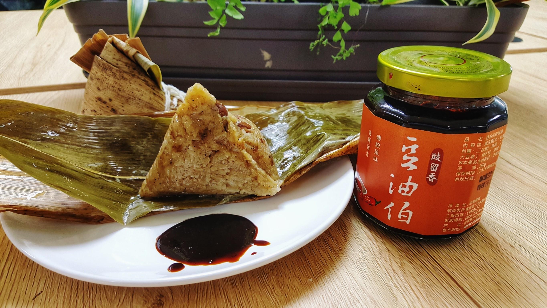 端午粽子沾醬最對味 - 豉留香 X 天然結晶蜜