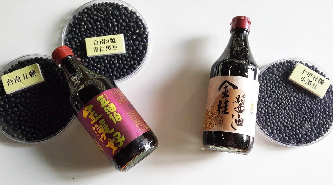醬油推薦:無添加糖的黑豆醬油 — 金美好醬油
