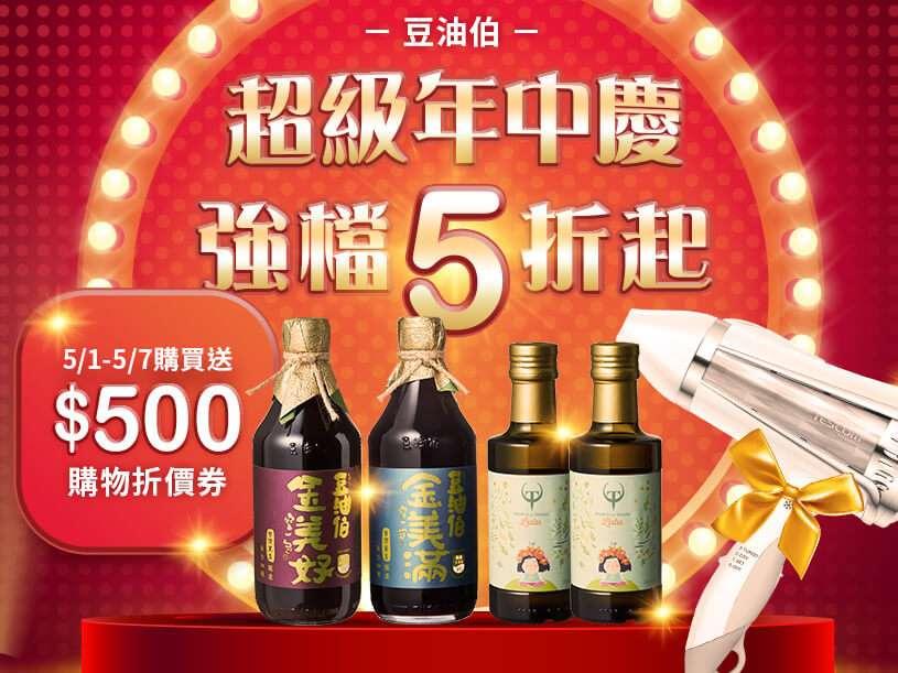 年中慶週週抽5名-Lulu's橄欖油禮盒-第一週得獎名單(5/14更新)