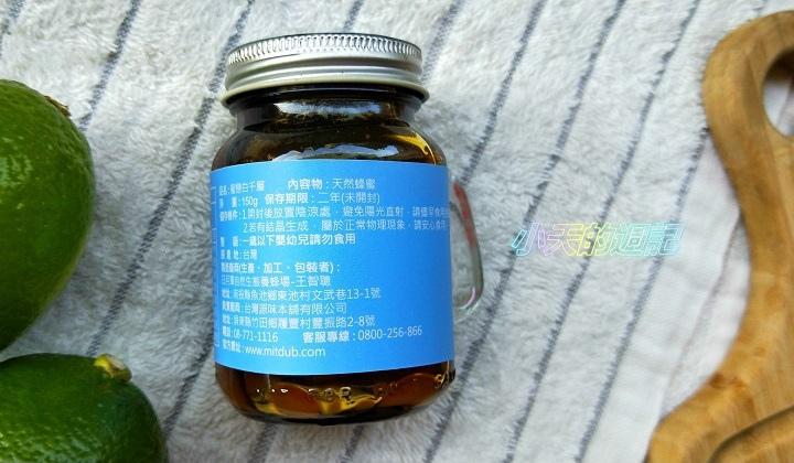 【轉載】豆油伯推薦:蜜戀白千層蜂蜜