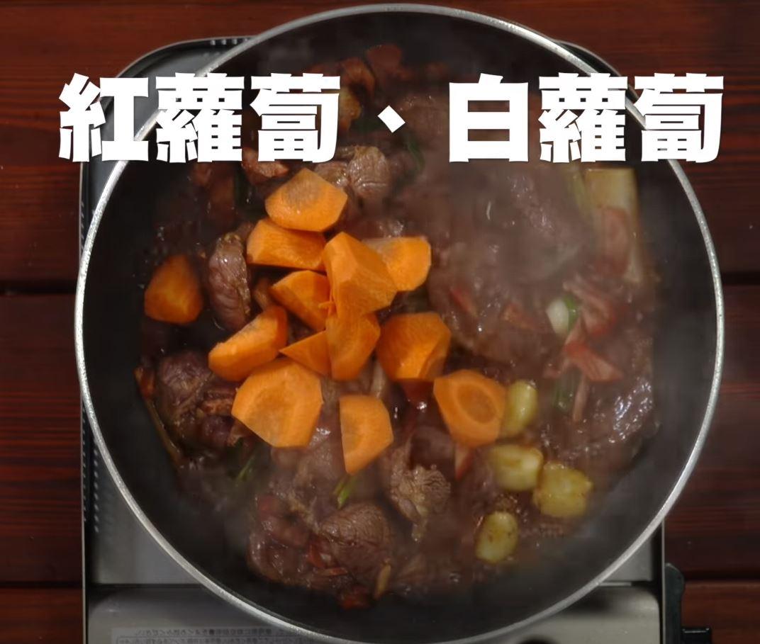 不用滷包,也無敵美味的紅燒牛肉麵