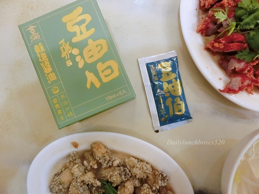 【轉載】豆油伯金美滿盒醬包:隨身好攜帶,外食就要好醬油,美味靠這味上班族小套房推薦調味料。
