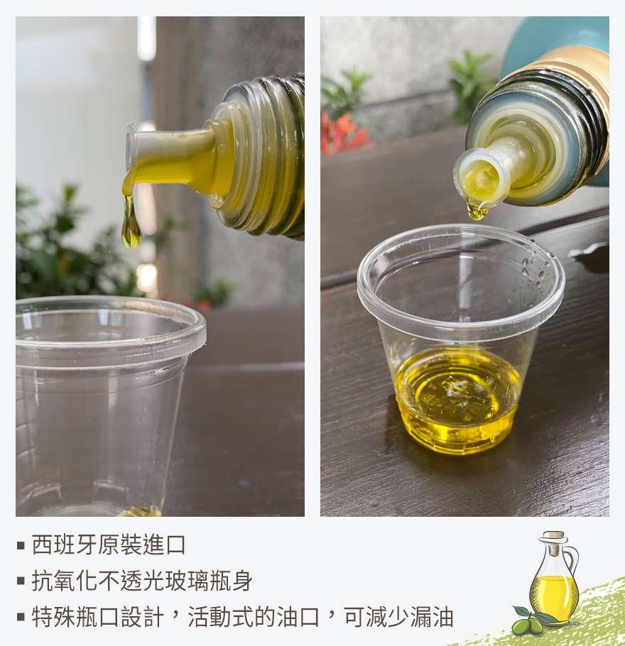 【橄欖油小教室】 這樣做千萬毋湯! 想延長橄欖油生命要注意三件事!