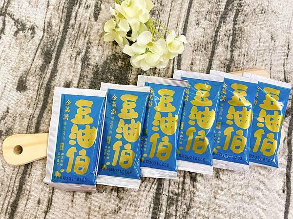 【轉載】【醬油推薦】豆油伯 金美滿盒醬包,無添加糖黃豆醬油,貼心隨身包~健康、美味不侷限時間地點!