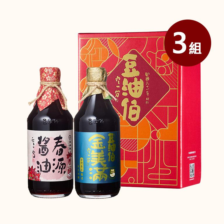 【柔媽咪推薦】喜氣紅窗花禮盒6入組(春源3入+美滿3入)