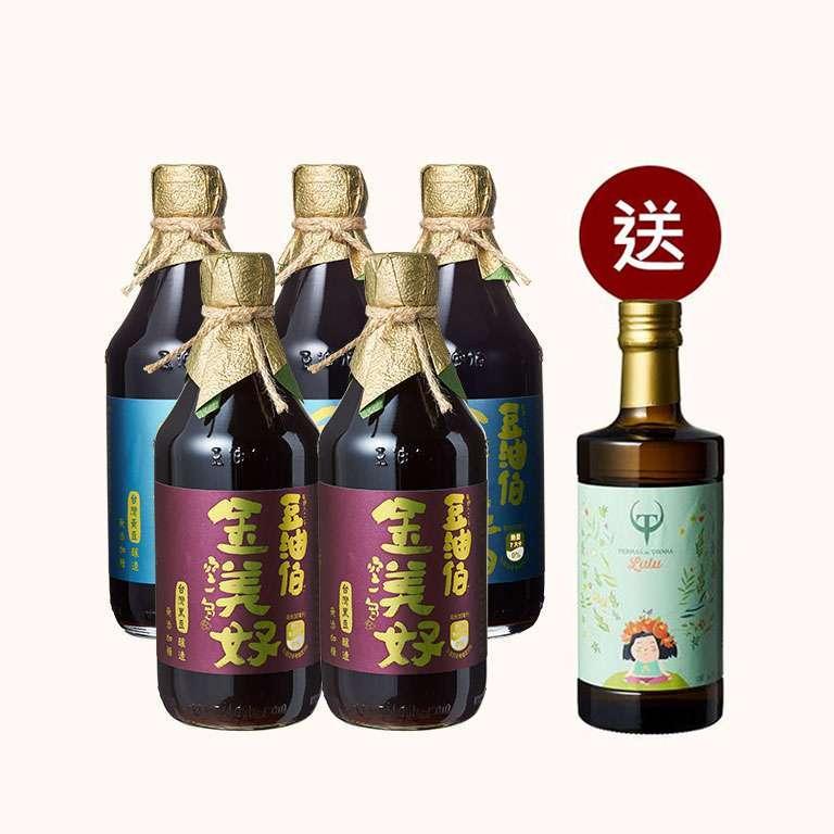 【無添加糖醬油】金美好醬油2入+金美滿醬油3入,送Lulu橄欖油250ml1入(共6入)