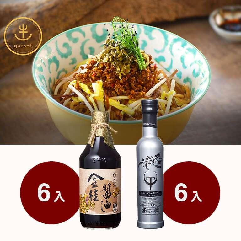 台灣名廚系列_金桂醬油x6+TT橄欖油250mlx6+gubami_主廚乾拌麵一包