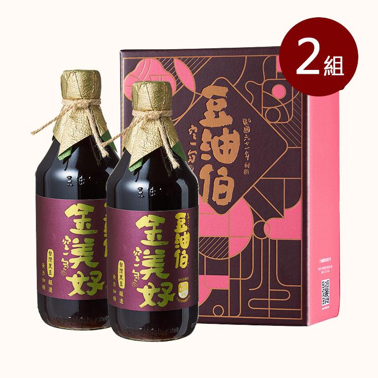 【窗花禮盒】小林郭郭推薦-美好無添加糖黑豆醬油2入禮盒,2組共4入(不挑色)