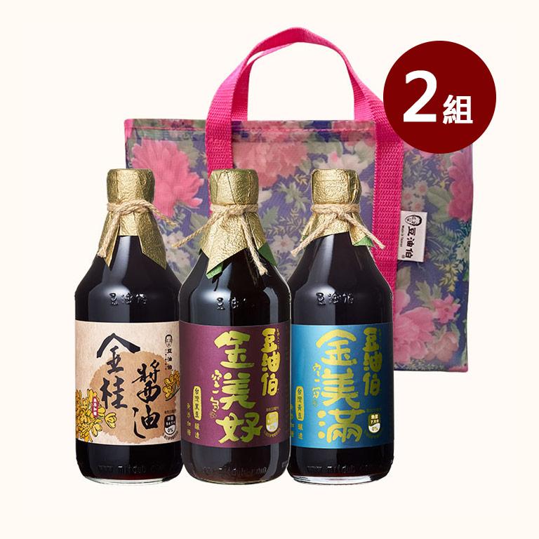 【年節好禮袋】金桂醬油1入+金美好醬油1入+金美滿醬油1入(共2組,6入)+送復古花袋*2(不挑款)