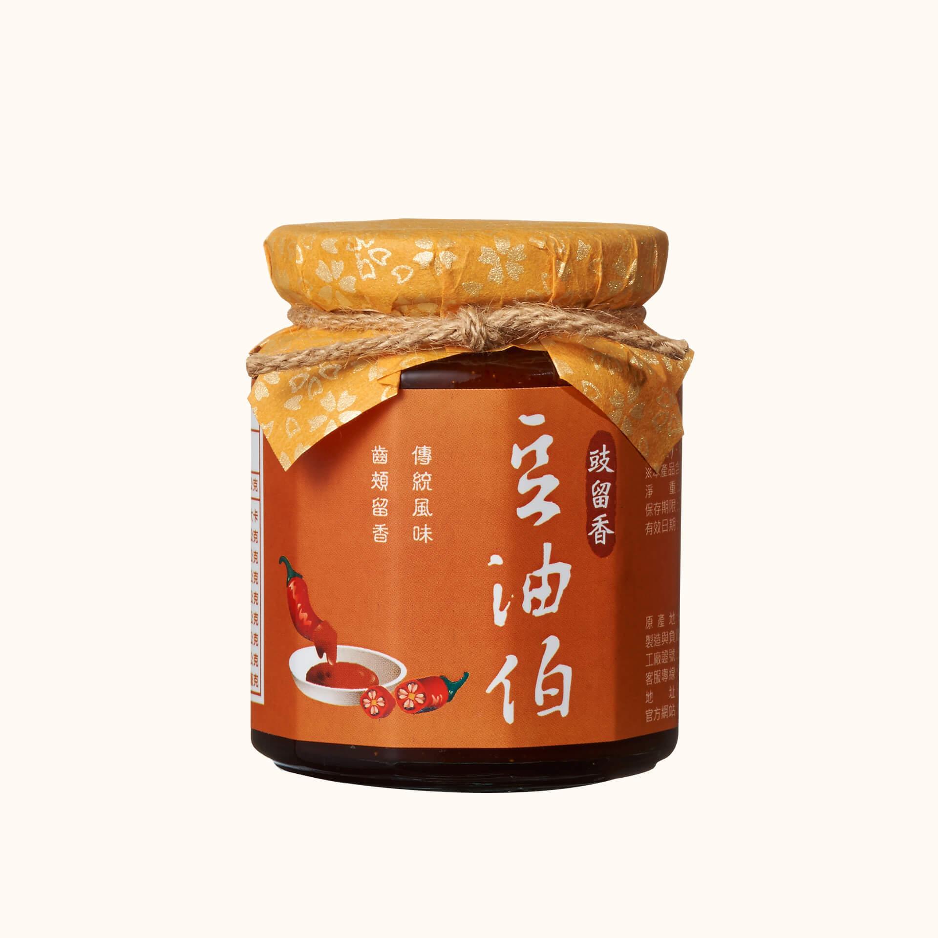 豆油伯豉留香260g