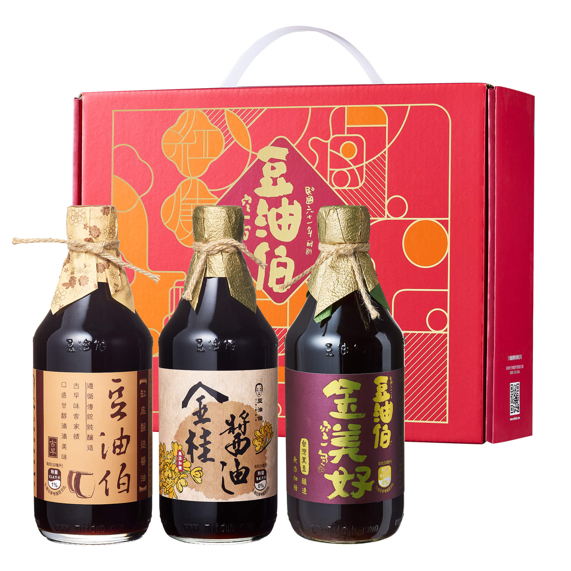 【中秋禮盒】金桂醬油1入+缸底醬油1入+金美好醬油1入(窗花禮盒1組,共3入)(不挑色)