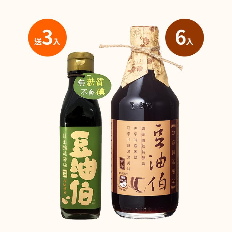 【買6送3】缸底醬油6入送甘田(200ML)*3