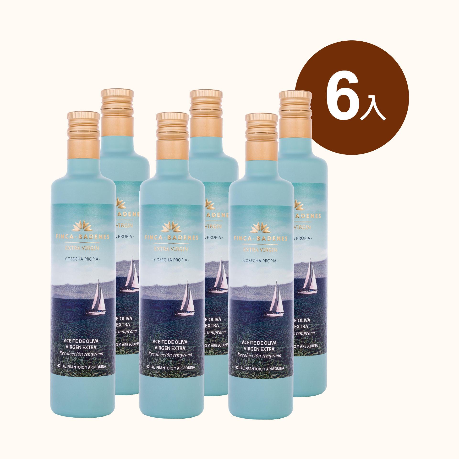 【箱箱購-早鳥預購】巴狄尼絲莊園頂級初榨橄欖油500ml*6瓶
