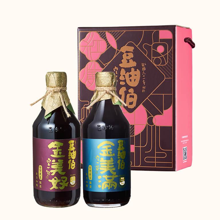 【中秋禮盒】金美滿醬油1入+金美好醬油1入(禮盒1組,共2入)(不挑色)