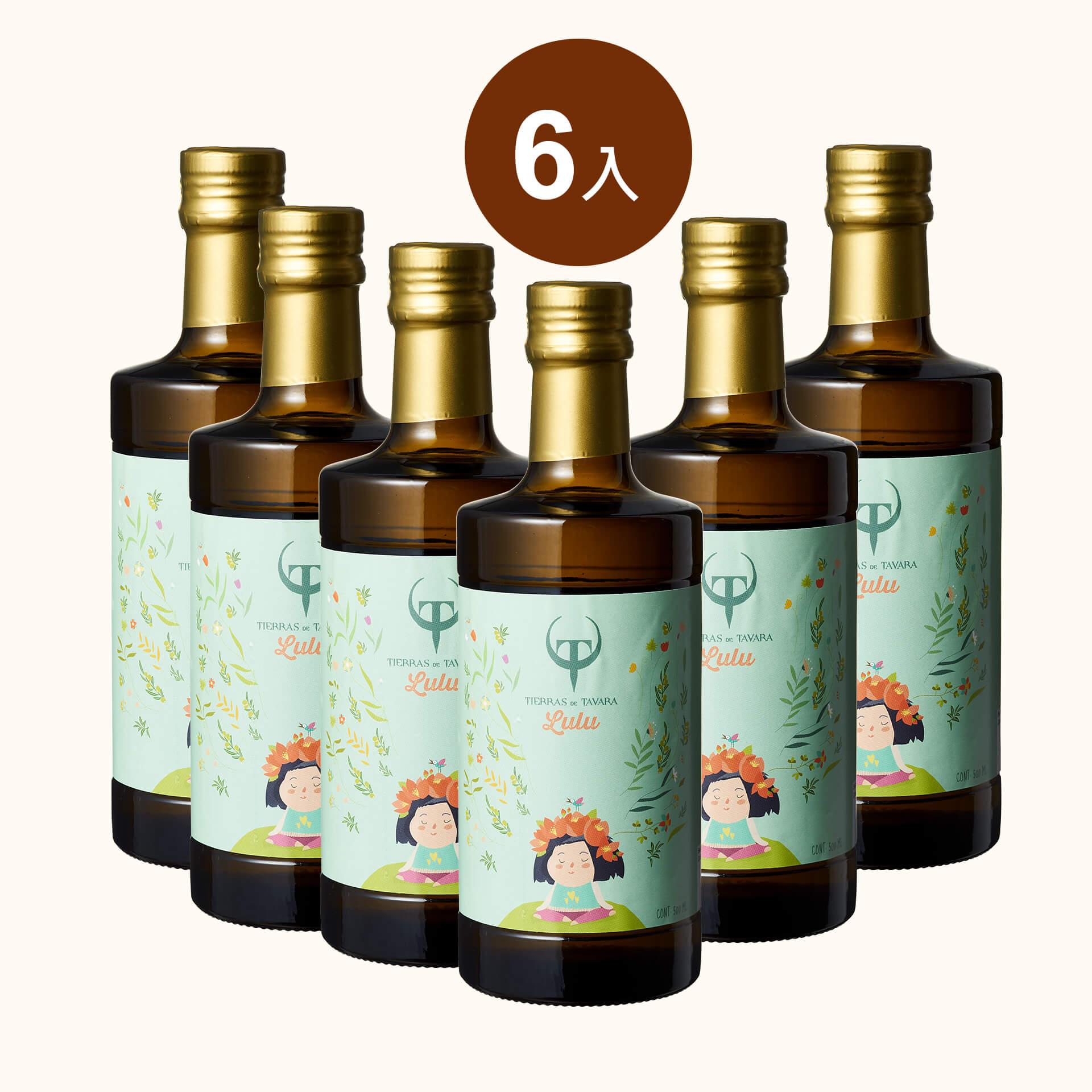 【箱箱購-早鳥預購】Lulu's頂級初榨橄欖油500ml(6入)
