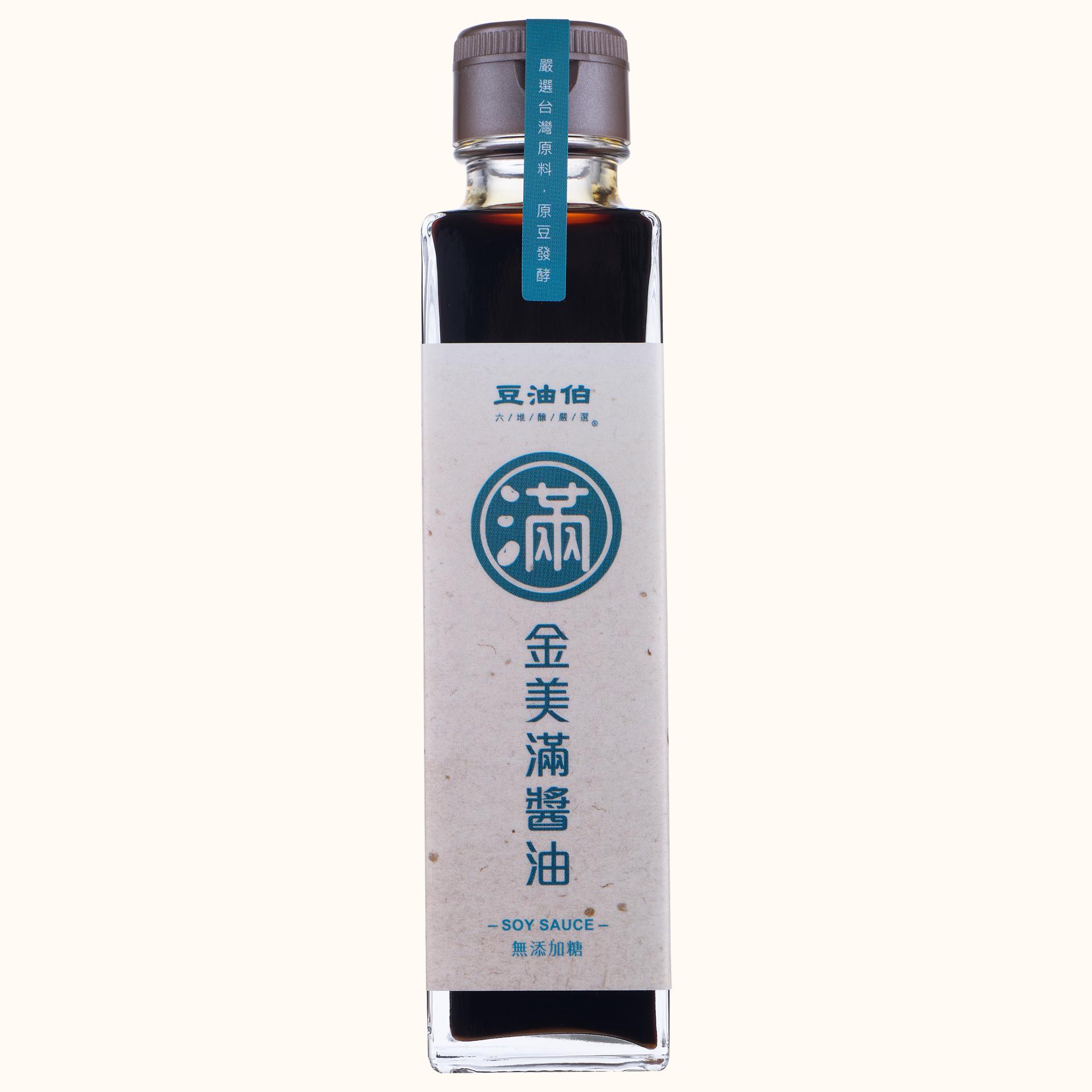 【加購】金美滿無添加糖黃豆醬油日式瓶150ml(到期20210314)
