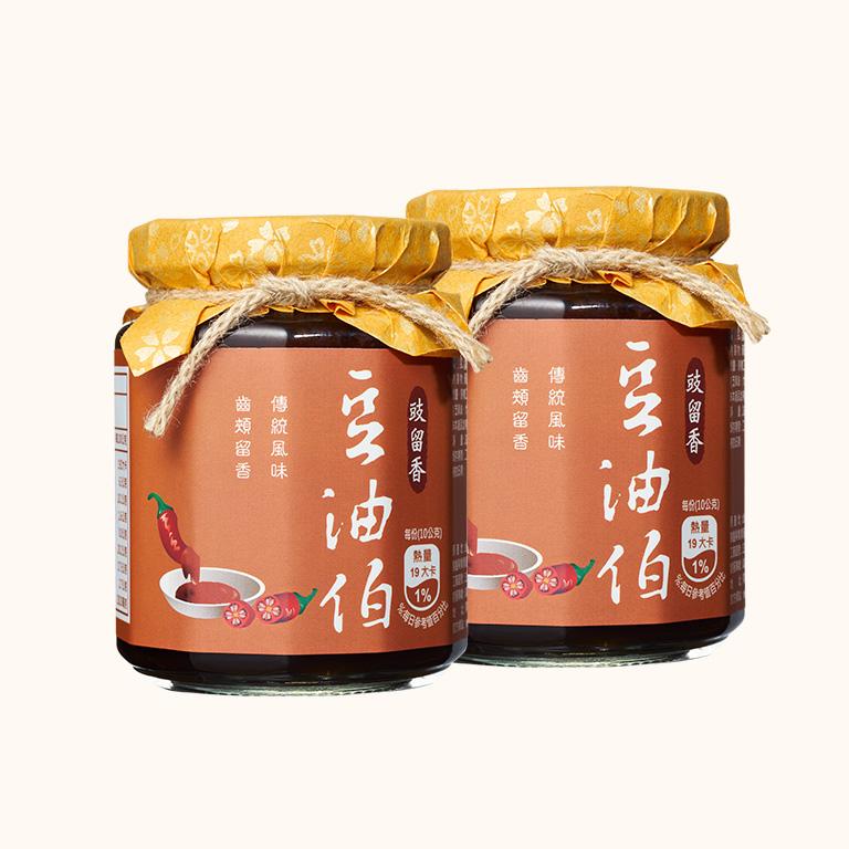 豆油伯豉留香260gX2瓶