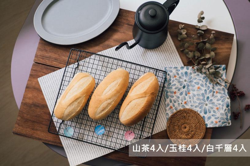 冰心蜂蜜奶油維也納麵包-山茶4玉桂4白千層4