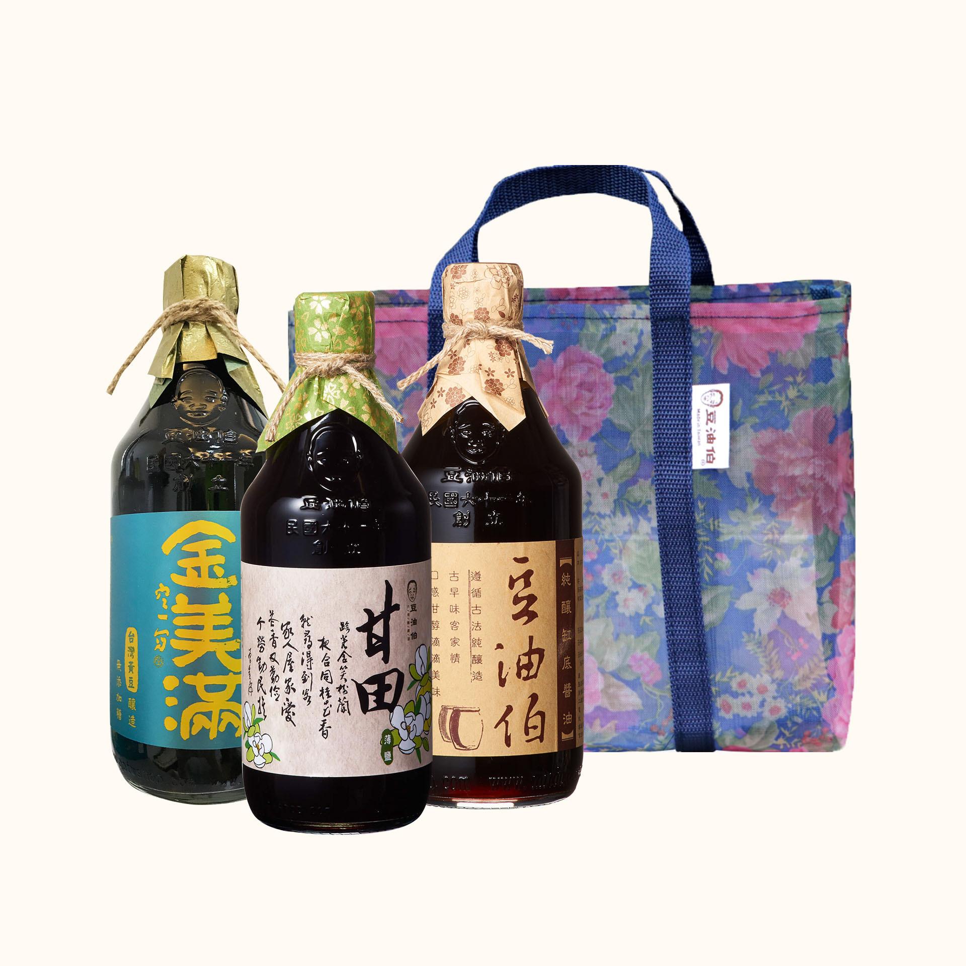 【中秋禮盒】缸底醬油1入+甘田醬油1入+金美滿醬油1入(共3入)送復古花袋1個(不挑色)