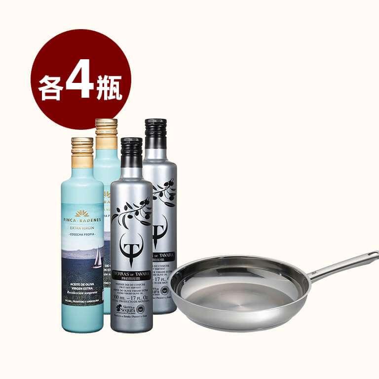 【限量組合】莊園橄欖油500ml X4+TT橄欖油500mlX4+ WMF 煎鍋(24CM)