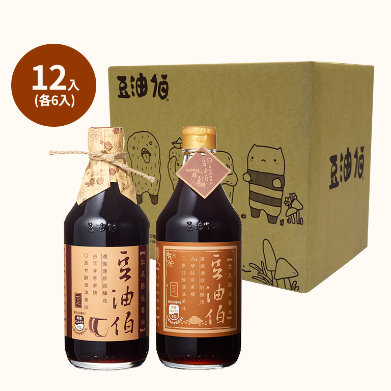 【箱箱購-早鳥預購】缸底醬油6入+金豆醬油6入(共12入)