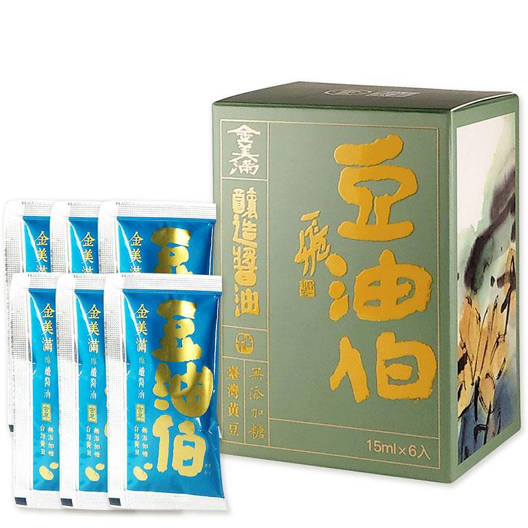 【新品推薦】豆油伯金美滿無添加糖釀造醬油(6入隨身包)