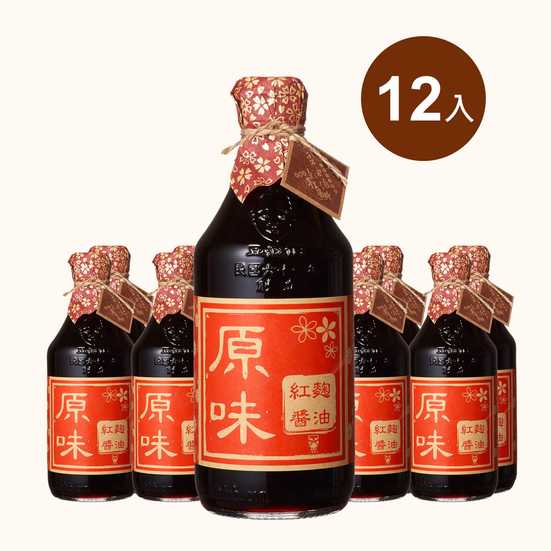 【箱箱購-早鳥預購】紅麴醬油12入