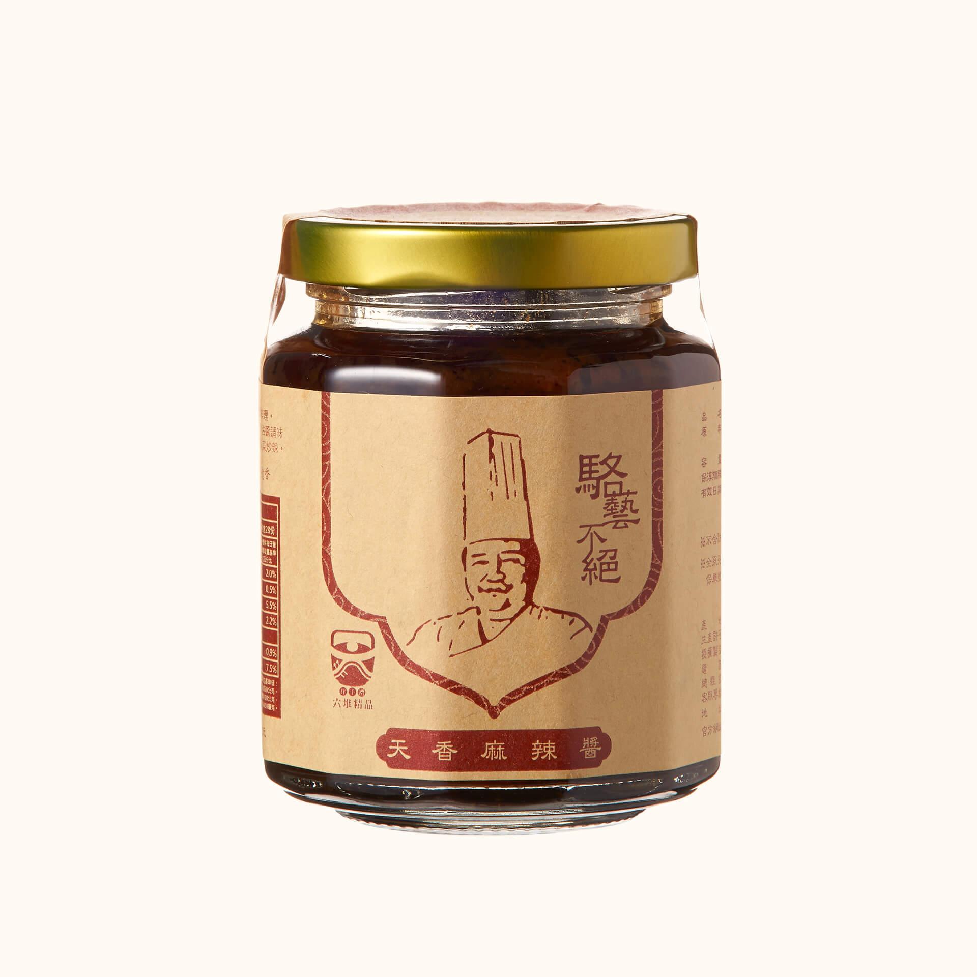 【短效品】駱藝不絕天香麻辣醬260g(有效期20211224)