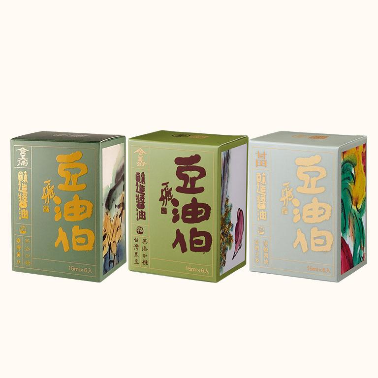【新品推薦】方便好攜盒醬包3件組(金美滿、甘田、美好)