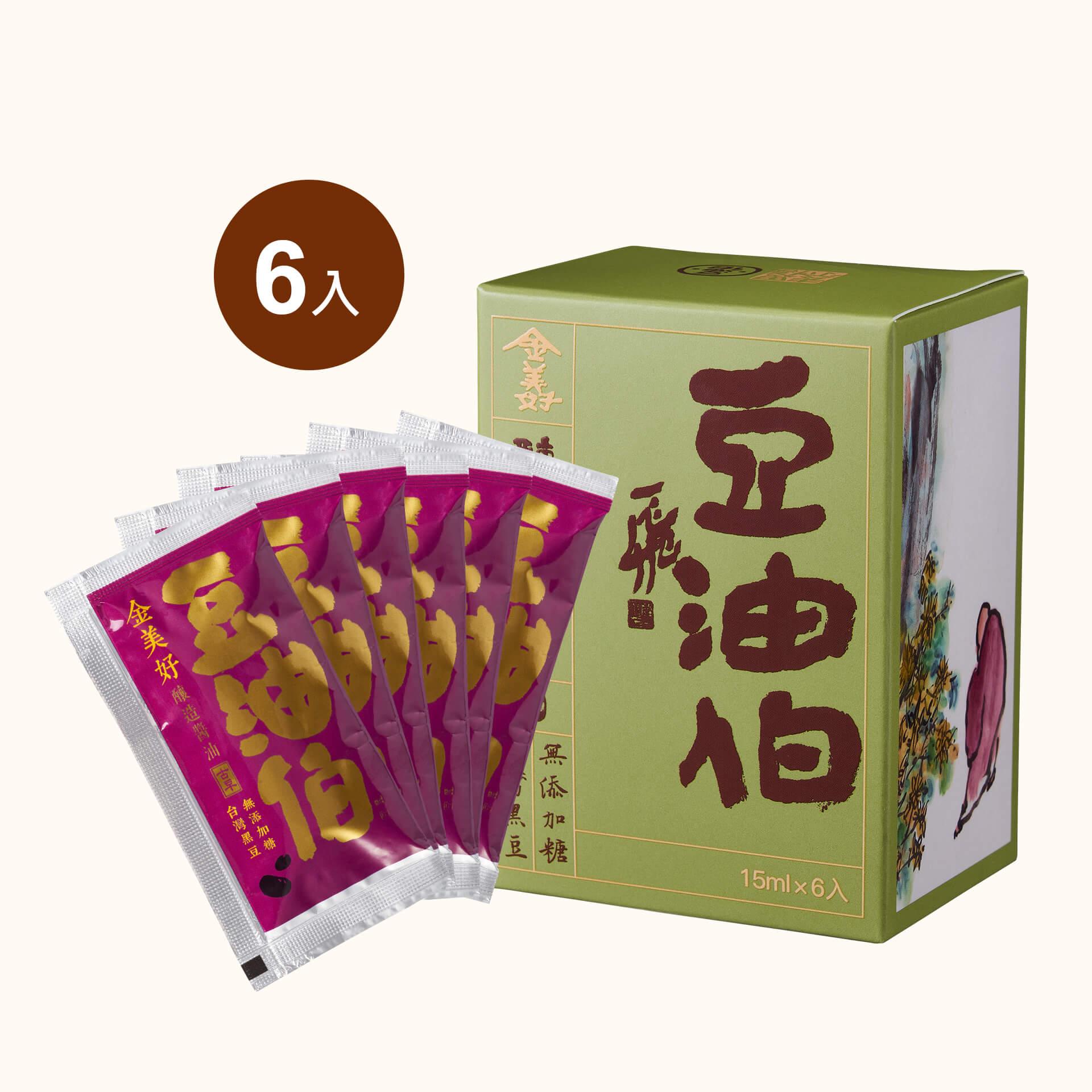 【新品推薦】豆油伯金美好無添加糖釀造醬油(6入隨身包)
