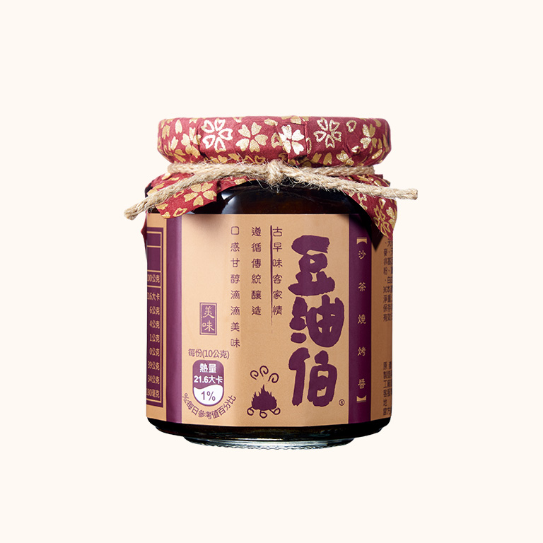 【季節限定】豆油伯沙茶燒烤醬280g