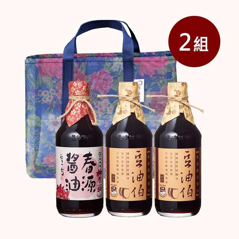 【會員日66折起】春源醬油1入+缸底醬油2入送復古花袋2個(不挑色)(2組,共6入)