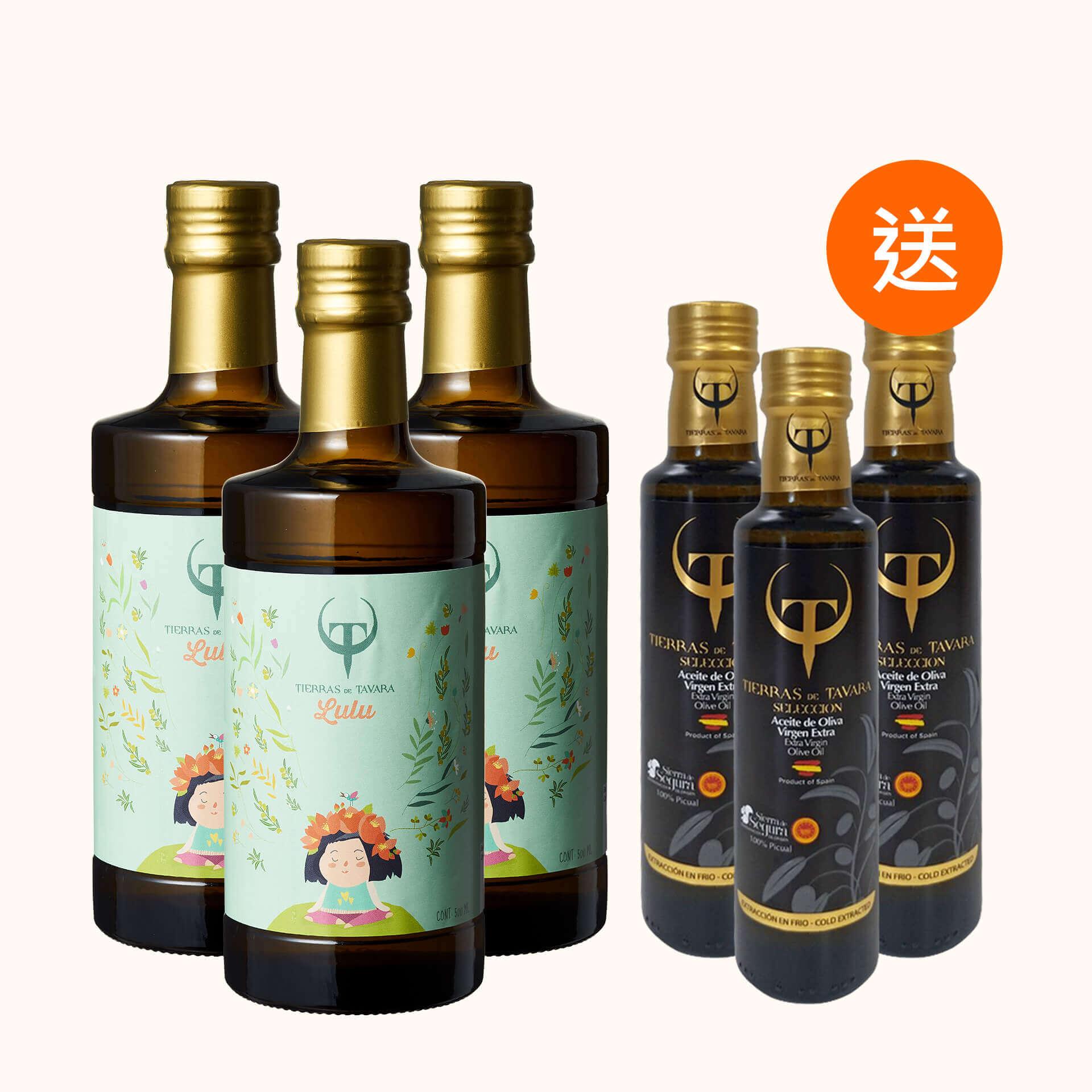 【買3送3】Lulu's頂級初榨橄欖油3入(500ml)送 賽古拉橄欖油3入(250ml)