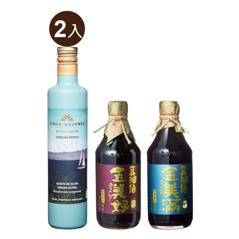 【AA無添加驗證】小林郭郭推薦 廚房常備調味料組-金美好+金美滿+莊園橄欖油2