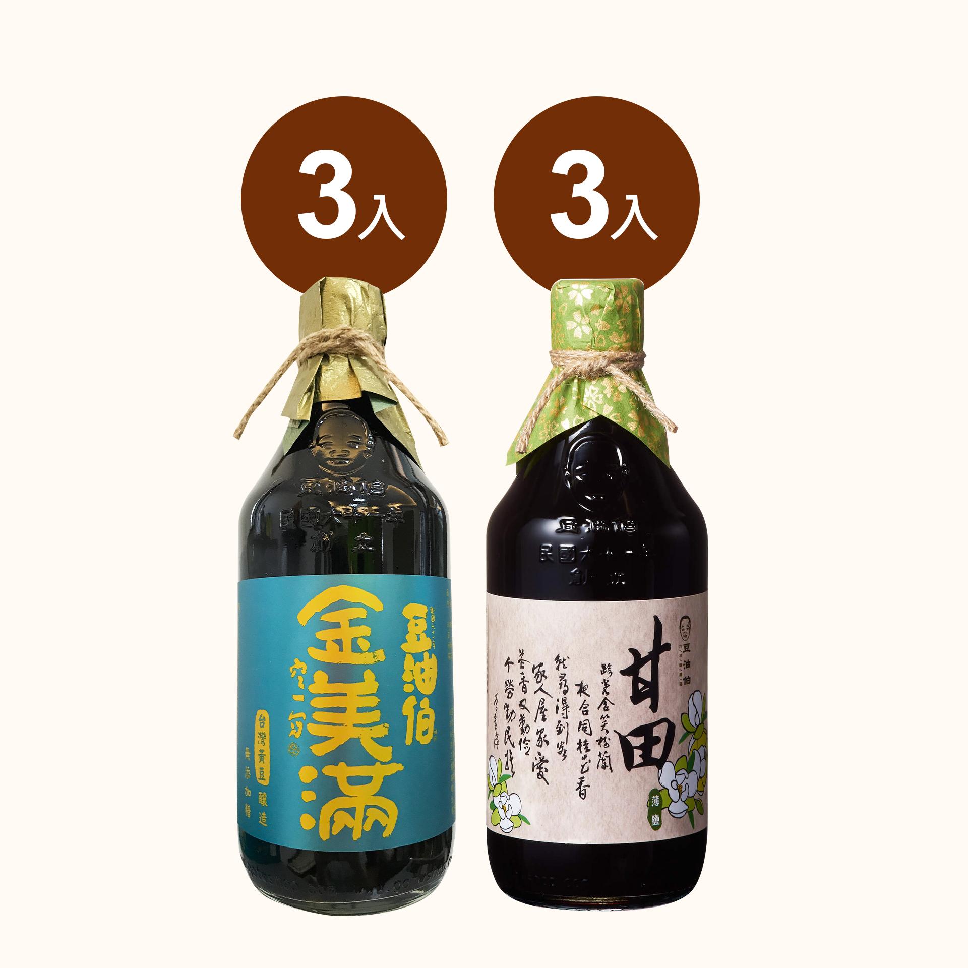 【小林郭郭推薦】甘田醬油3入+金美滿醬油3入(共6入)